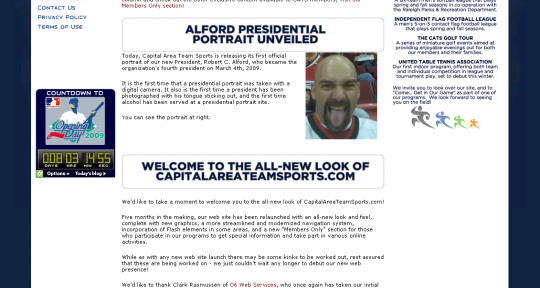 Retro Portfolio: Capital Area Team Sports Redevelopment